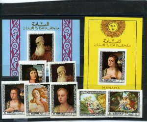 MANAMA 1968 PAINTINGS SET OF 7 STAMPS & 2 S/S IMPERF. MNH
