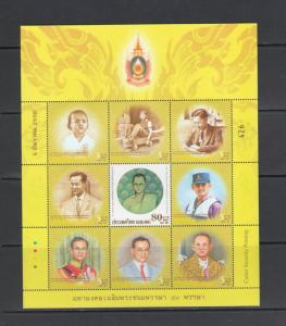 THAILAND: Sc. 2334  /**KING'S 80th BIRTHDAY**/ SHEET OF 9- CV:$16+ / MNH.