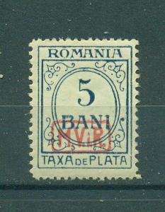 Romania sc# 3NJ3 (2) mh cat value $8.00