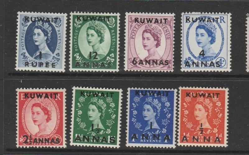 Kuwait Wilding Defs 1956 Edwards Crown, set less 2As MM SG 110/19 less 113