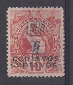 Guatemala Scott 82 Used (double ovpt.)
