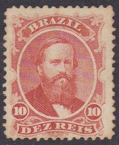 Brazil Sc #53 Mint no gum