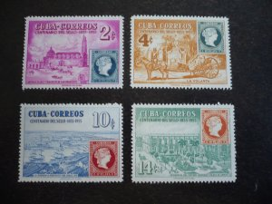 Stamps - Cuba - Scott#539-542 - Mint Hinged Set of 4 Stamps