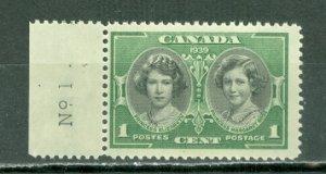 CANADA 1937 PRINCESS #246 MARGIN STAMP MNH(LIGHT GUM TONING) ...$0.75