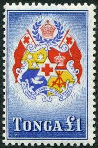 TONGA-1953 £1 Yellow, Scarlet, Ultramarine & Deep Bright Blue Sg 114 UM V48328
