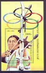 Guinea MH M/S Archery Atlanta Olympics 1995