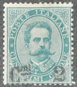 DYNAMITE Stamps: Italy Scott #64 – UNUSED