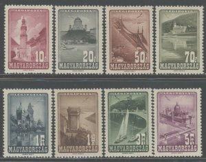 Hungary 1947 Famous Buildings airmail set Sc# C45-52 mint