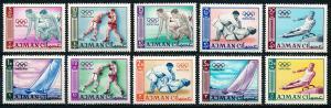 Ajman #27-36  Set of 10 MNH