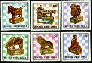 MONGOLIA Sc#1202-1207 1981 Chess Pieces Complete Set OG Mint NH