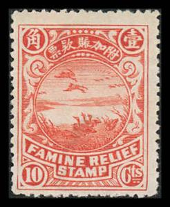 China Famine Relief Stamp Mint (NG)