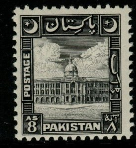 PAKISTAN SG49 1949 8a BLACK MNH