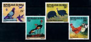 [76143] Mali 1994 Birds Oiseaux Vögel Dove Chicken  MNH
