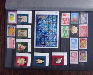 United Nations 1954 2000 issues Un Art Heritage World Food Peace Heritage MNH