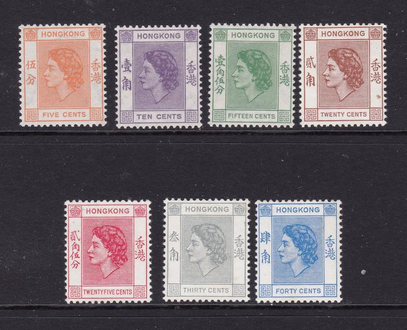 Hong Kong the 7 low values from the 1954 deffs set MNH