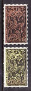 Ireland-Sc#321-22-unused NH set-Sports-20th Olympic Games-1972-