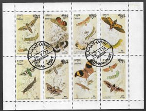 STATE OF OMAN 1972 MOTHS Miniature Sheet of 8 Fantasy Issue Used