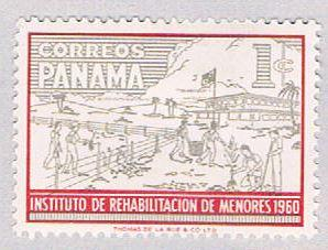Panama RA39 MLH Boys Farmwork (BP20020)