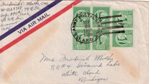 United States A.P.O.'s 1c Four Freedoms (6) 1945 U.S. Army Postal Service, A....