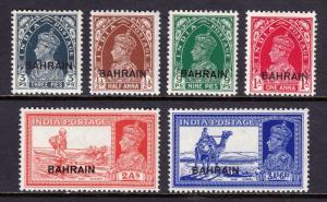 BAHRAIN — SCOTT 20//27 (SG 20//27) — 1938-39 KGVI ISSUES — MNH — SCV $45.50