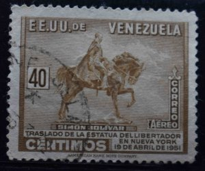 Dominican Republic Scott C327 Used stamp