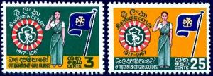 Ceylon SC#410-411 Girl Guide Assoc, 50th Anniv, MNH
