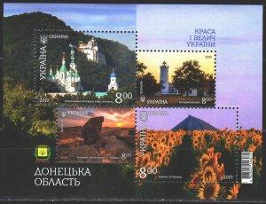 Ukraine. 2019. bl161. Tourism, Donetsk region. MNH.
