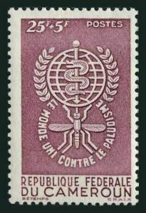 Cameroun B36,MNH.Michel 354. WHO drive to eradicate Malaria,1962.