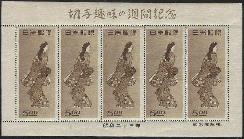 Japan #422a MNH Sheet of 5