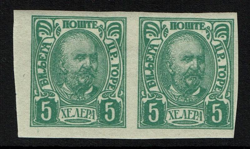 Montenegro SC# 59, imperf pair, Mint Lightly Hinged, sm Hinge Rem - Lot 112016