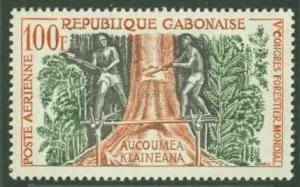 Gabon C2 Mint VF NH
