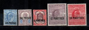 Great Britain Offices In Turkish Empire #8-12  Mint