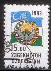 Uzbekistan 1993 SC#31 CTO