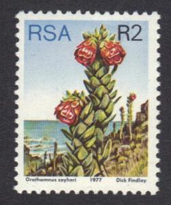 South Africa 1977 MNH succulents   perf 12 1/2     2 R     #