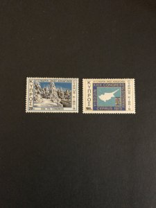 Cyprus 1973 #394-95 MNH CV $.50