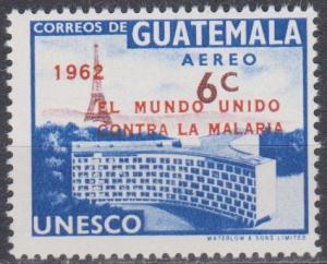 Guatemala #C258 MNH F-VF (B2812)