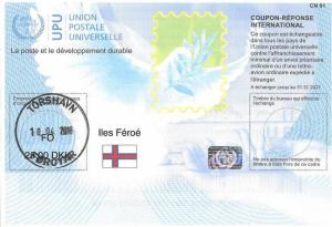 FAROE ISLANDS - (IRC) INTERNATIONAL REPLY COUPON (31.12.2021) (POSTMARKED), MNH