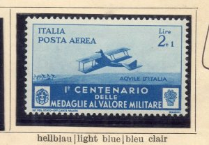 Italy 1934 Early Issue Fine Mint Hinged 2L. NW-123300