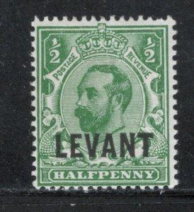 Great Britain Offices Turkish Empire 1921 Overprint 1/2p Scott # 46 MH