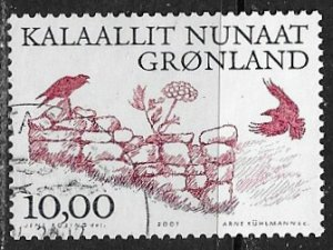 Greenland ~ Scott # 383 ~ Used