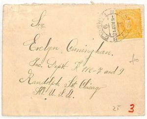 MM49 1913 Uruguay to Chicago Illinois USA Cover {samwells-covers}