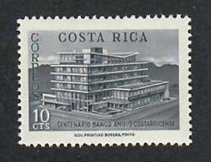 Costa Rica; Scott 266; 1963;  Unused; NH