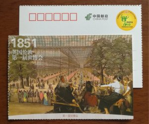 Grand meeting in Crystal Palace,London 1851,CN09 Shanghai World Exposition PSC