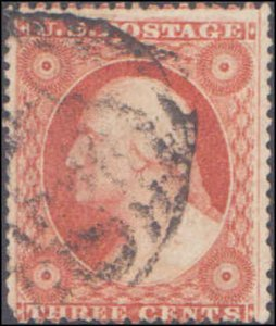 United States #26, Incomplete Set, 1857, Used