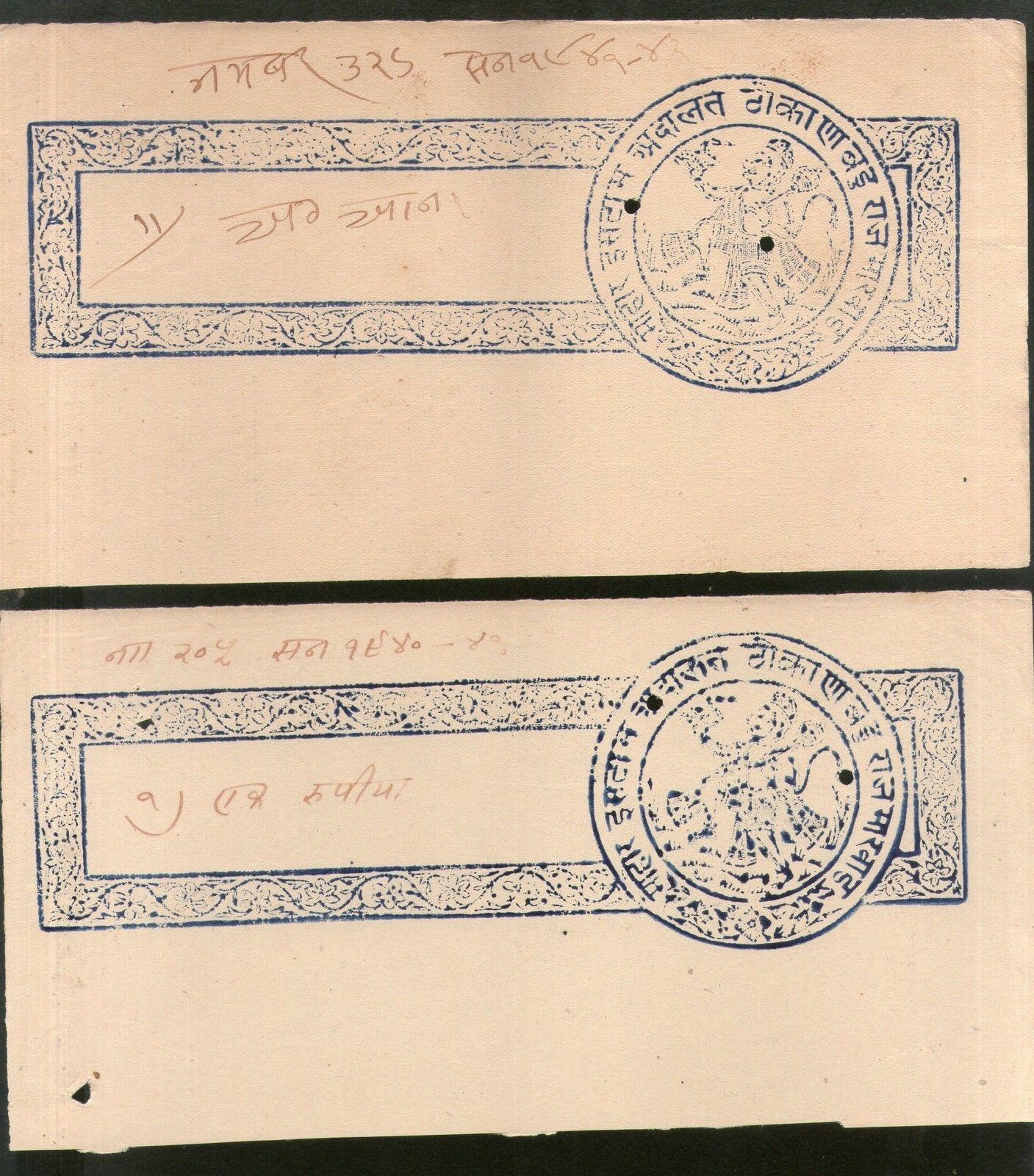 India Fiscal Badu Thikana Jodhpur State 4 Diff Stamp Paper Pieces