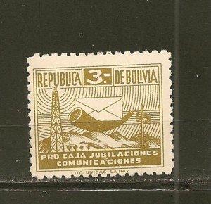 Bolivia RA15 Postal Tax MNH