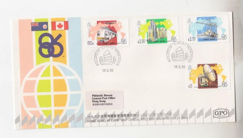 HONG KONG,1986 Expo86 set of 4 on fdc.