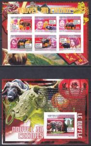 Guinea, Fauna, Animals, Chinese New Year, imperf. MNH / 2009