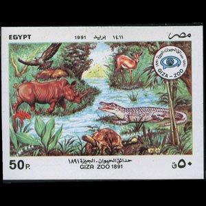 EGYPT 1991 - Scott# 1439 S/S Giza Zoo NH