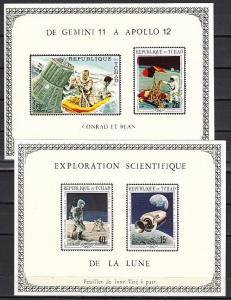 Chad, Scott cat. 225 A-E. Apollo Space Program Deluxe s/sheet. ^